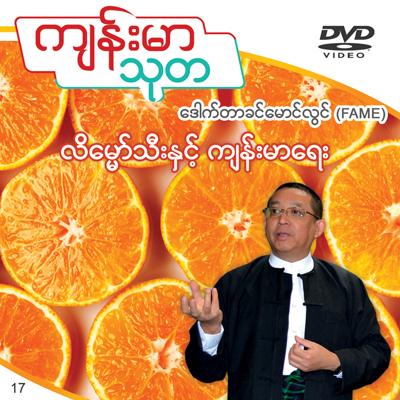 Orange and its health benefits